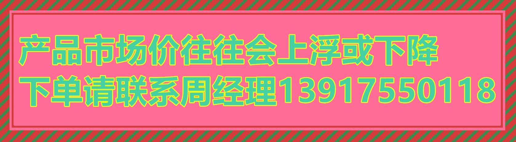 52a7a0db-1b32-4a3d-ae57-7d198372edec_副本.jpg