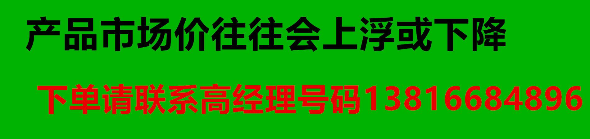45fca718-e111-4260-89eb-fc1fd36dfa1f_副本.jpg